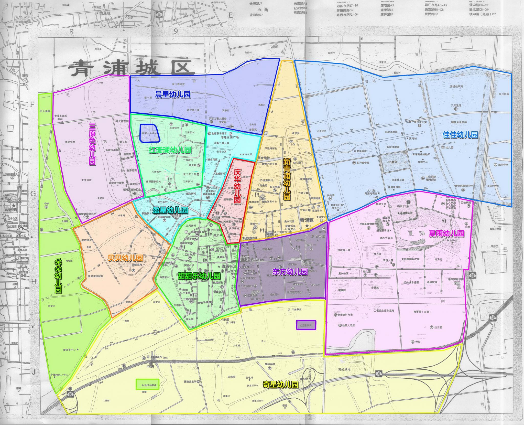 青浦城区地图 - 地图